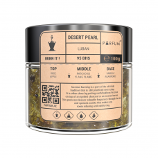 Desert Pearl Luban (Frankincense)